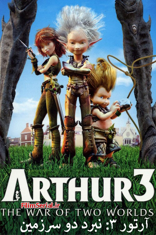 arthur 3 the war