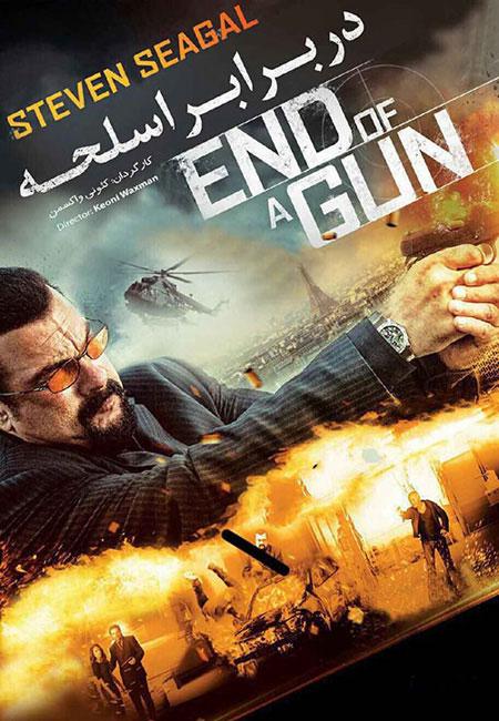 دانلود فیلم در برابر اسلحه دوبله فارسی End of a Gun 2016