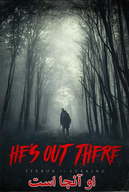 دانلود فیلم او آنجا است دوبله فارسی Hes Out There 2018
