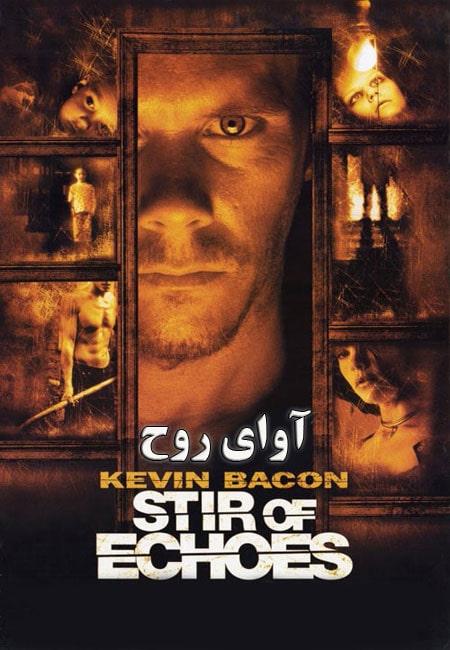 دانلود فیلم آوای روح دوبله فارسی Stir of Echoes 1999