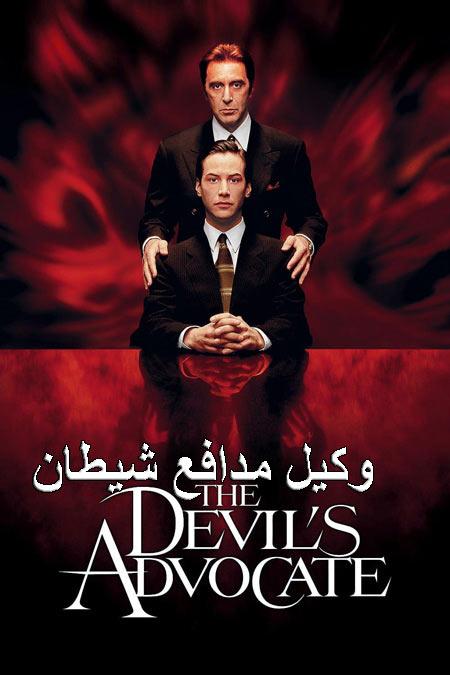 دانلود فیلم وکیل مدافع شیطان دوبله فارسی The Devils Advocate 1997