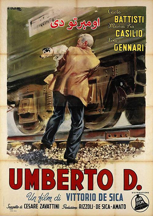 دانلود دوبله فارسی فیلم اومبرتو دی Umberto D. 1952