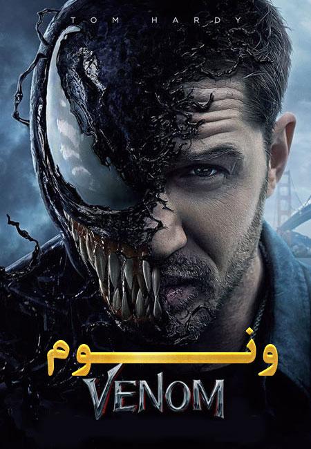 دانلود فیلم ونوم دوبله فارسی Venom 2018