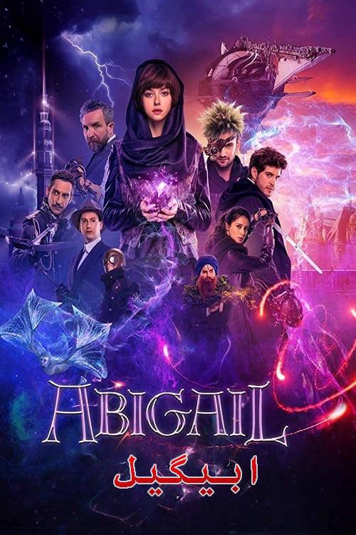دانلود دوبله فارسی فیلم ابیگیل Abigail 2019