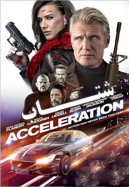 دانلود فیلم شتاب Acceleration 2019