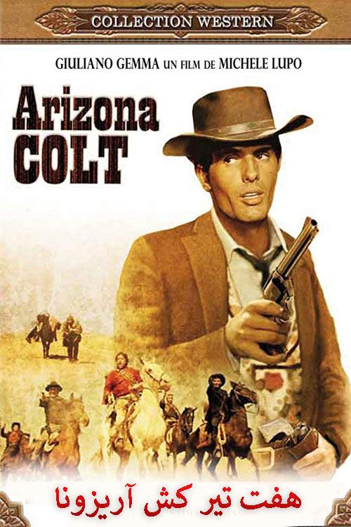 دانلود دوبله فارسی فیلم هفت تیر کش آریزونا Arizona Colt 1966