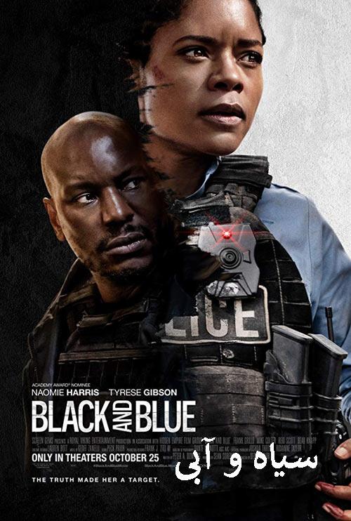 دانلود فیلم سیاه و آبی دوبله فارسی Black and Blue 2019