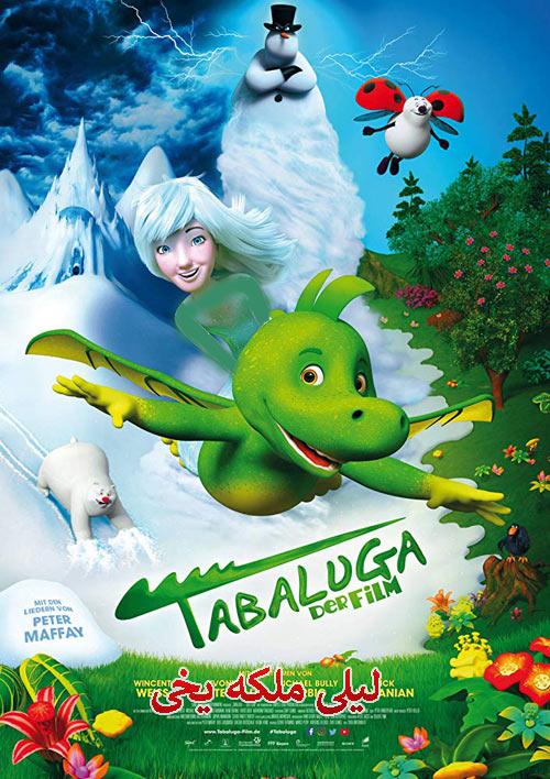 دانلود انیمیشن لیلی ملکه یخی دوبله فارسی Ice Princess Lily 2018