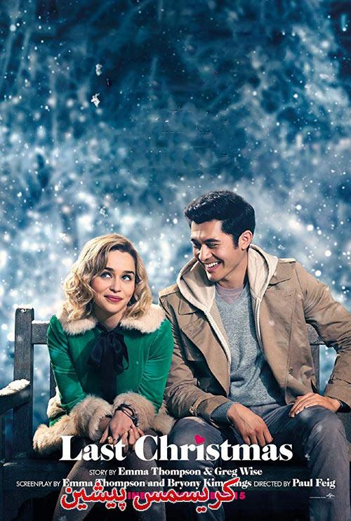 دانلود فیلم کریسمس پیشین دوبله فارسی Last Christmas 2019