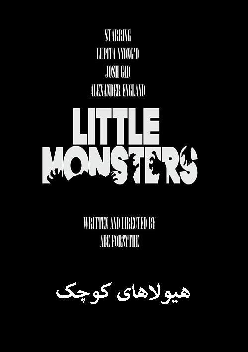 دانلود دوبله فارسی فیلم هیولاهای کوچک Little Monsters 2019