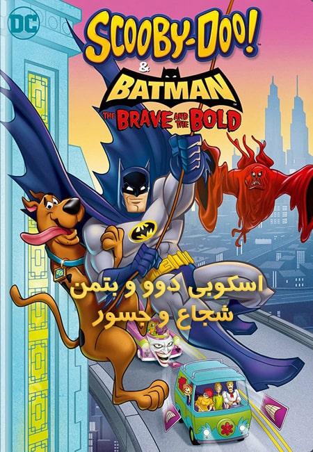 Scooby Doo Batman