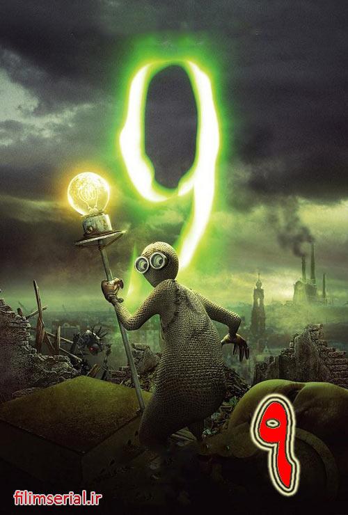 دانلود انیمیشن 9 دوبله فارسی 2009 9