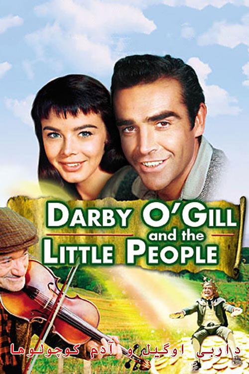 دانلود فیلم داربی اوگیل و آدم کوچولوها دوبله فارسی Darby O'Gill and the Little People 1959