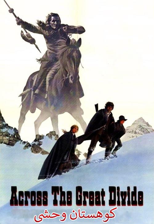 دانلود فیلم کوهستان وحشی دوبله فارسی Across the Great Divide 1976