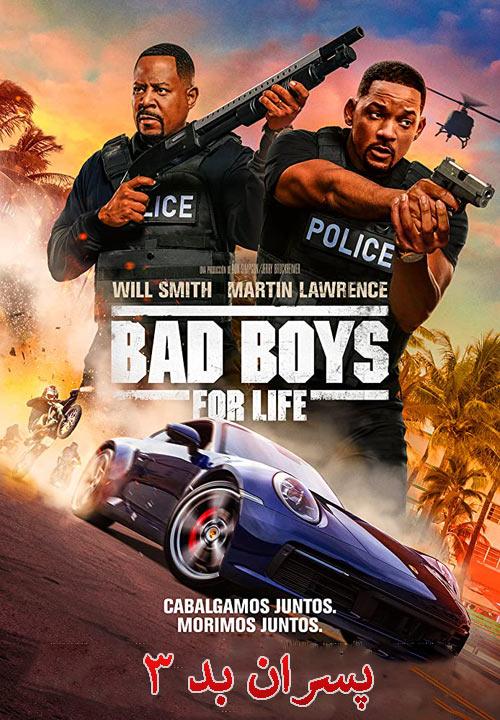 دانلود فیلم پسران بد 3 دوبله فارسی Bad Boys For Life 2020