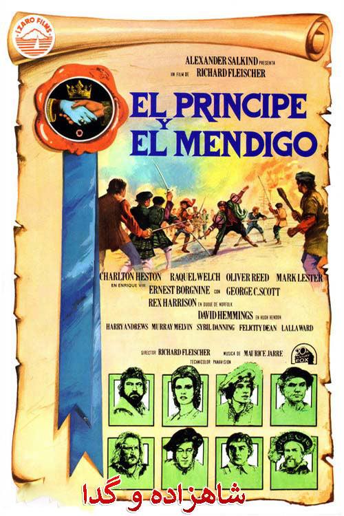 دانلود فیلم شاهزاده و گدا دوبله فارسی Crossed Swords 1977