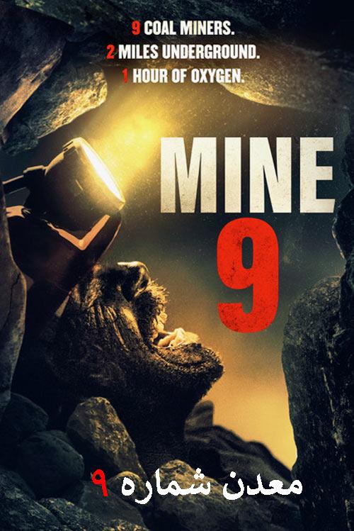 دانلود فیلم معدن شماره ۹ دوبله فارسی Mine 9 2019