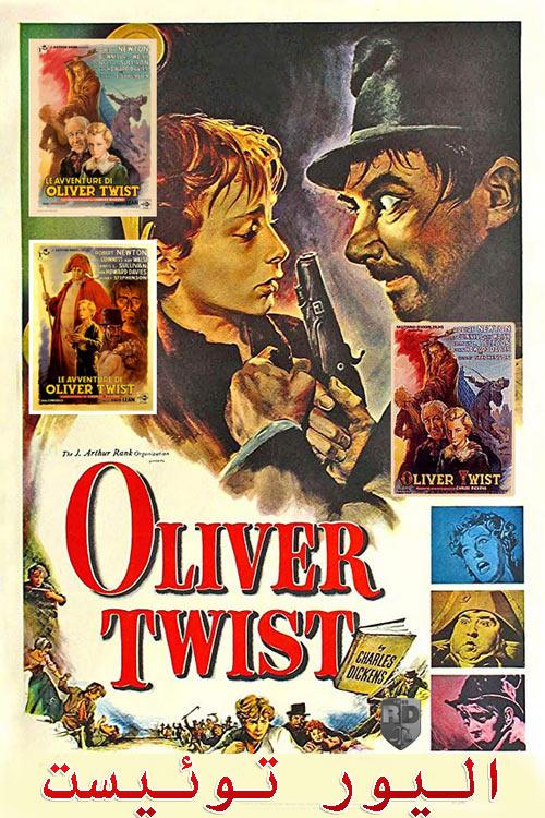 دانلود فیلم الیور توئیست دوبله فارسی Oliver Twist 1948