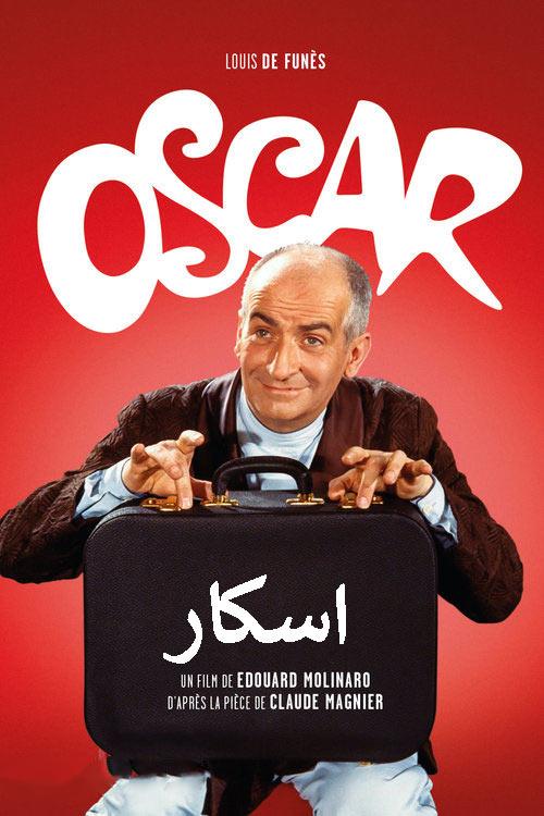 دانلود فیلم اسکار دوبله فارسی Oscar 1967
