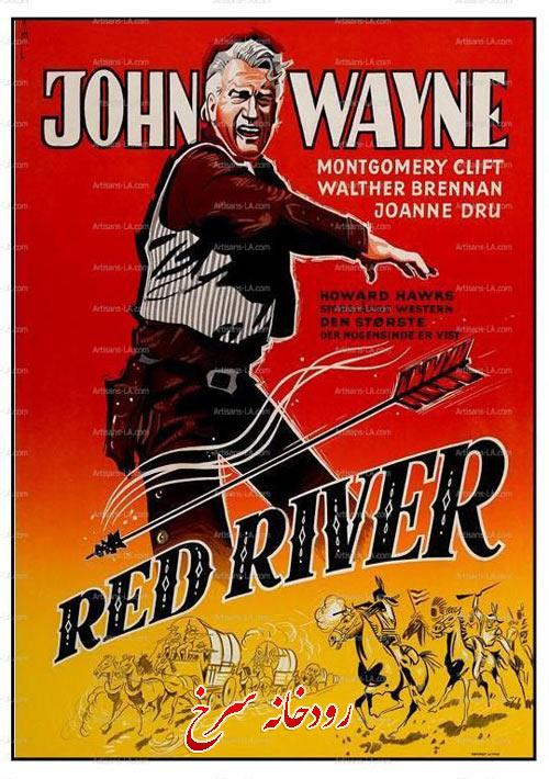 دانلود فیلم رودخانه سرخ دوبله فارسی Red River 1948