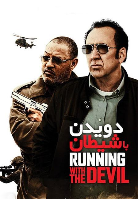 دانلود فیلم دویدن با شیطان دوبله فارسی Running with the Devil 2019