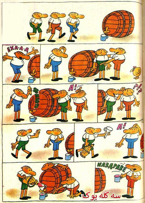 دانلود انیمیشن سه کله پوک دوبله فارسی The Three Fools 1970