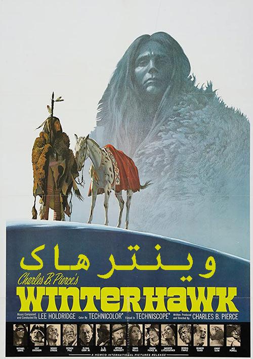 دانلود فیلم وینترهاک دوبله فارسی Winterhawk 1975