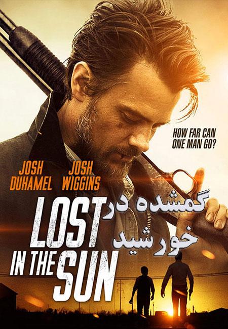 دانلود فیلم گمشده در خورشید Lost in the Sun 2016