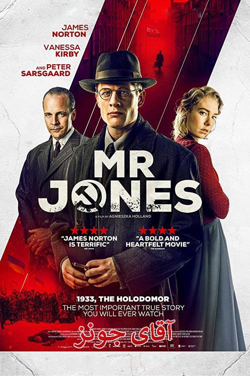 دانلود فیلم آقای جونز دوبله فارسی Mr. Jones 2019