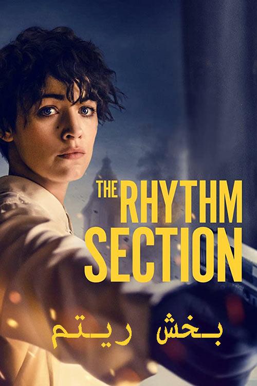 دانلود فیلم بخش ریتم دوبله فارسی The Rhythm Section 2020