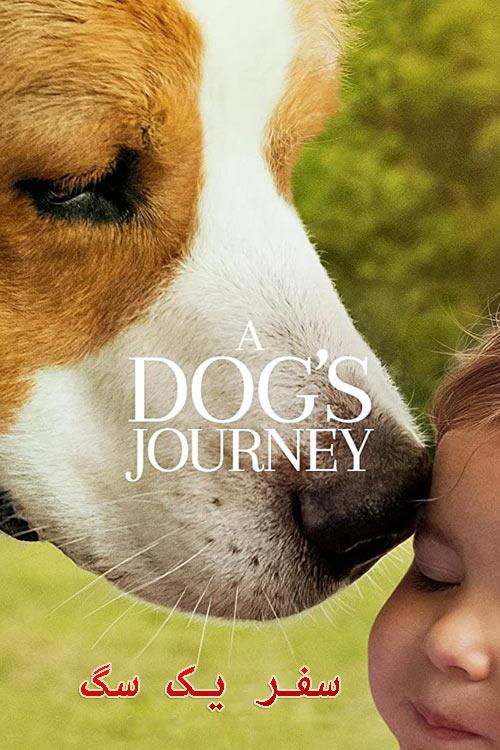 دانلود فیلم سفر یک سگ دوبله فارسی A Dog's Journey 2019