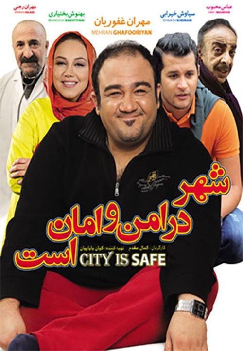 دانلود فیلم شهر در امن و امان است City Is Safe 1392