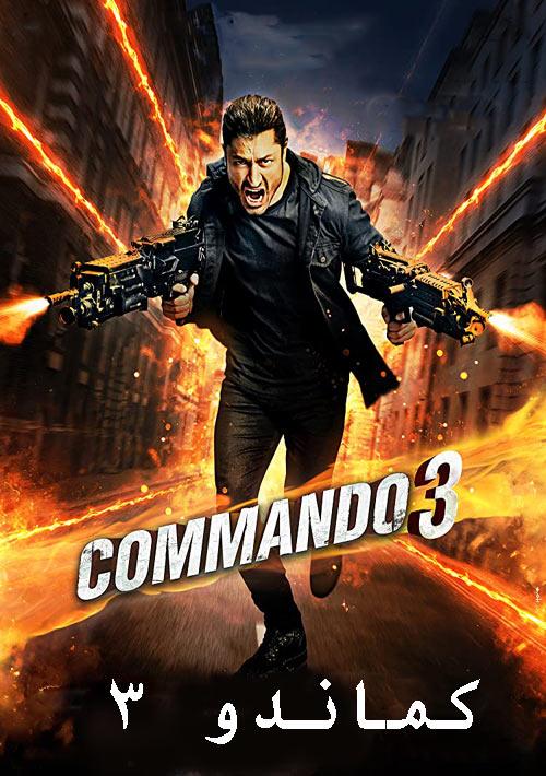 دانلود فیلم کماندو 3 دوبله فارسی Commando 3 2019