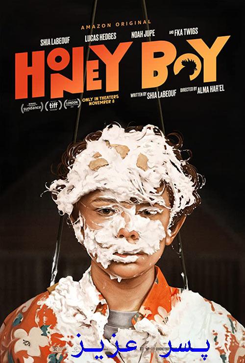 دانلود فیلم پسر عزیز دوبله فارسی Honey Boy 2019
