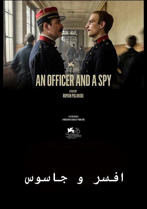 دانلودفیلم افسر و جاسوس دوبله فارسی An Officer and a Spy 2019