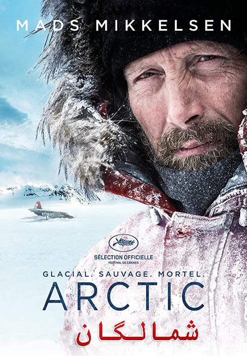 دانلود فیلم شمالگان دوبله فارسی Arctic 2018