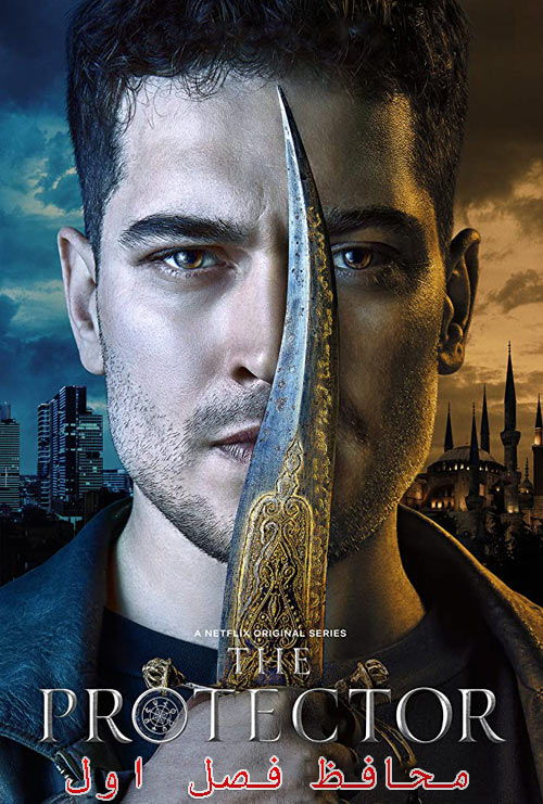 The Protector 2018