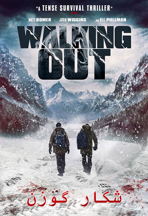 دانلود فیلم شکار گوزن دوبله فارسی Walking Out 2017