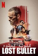 دانلود فیلم گلوله گمشده دوبله فارسی Lost Bullet 2020