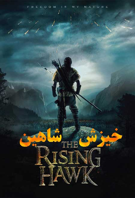 دانلود فیلم خیزش شاهین دوبله فارسی The Rising Hawk 2019