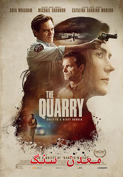 دانلود فیلم معدن سنگ دوبله فارسی The Quarry 2020