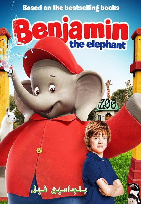 دانلود فیلم بنجامین فیل دوبله فارسی Benjamin the Elephant 2019
