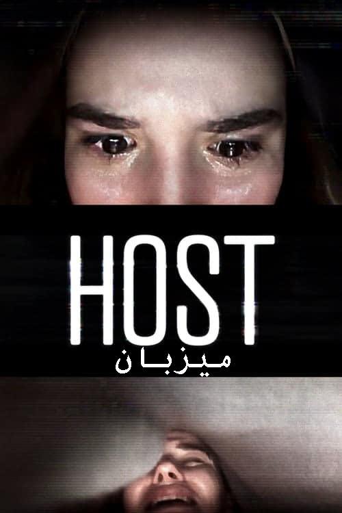 دانلود فیلم میزبان دوبله فارسی Host 2020