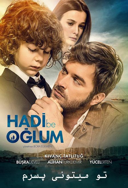 دانلود فیلم تو میتونی پسرم دوبله فارسی Hadi Be Oglum 2018