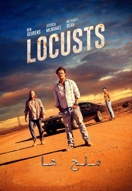 دانلود فیلم ملخ ها دوبله فارسی Locusts 2019
