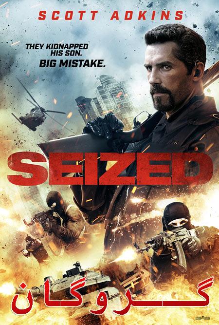 دانلود فیلم گروگان دوبله فارسی Seized 2020