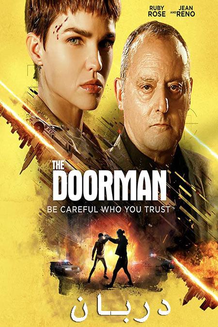 دانلود فیلم دربان دوبله فارسی The Doorman 2020
