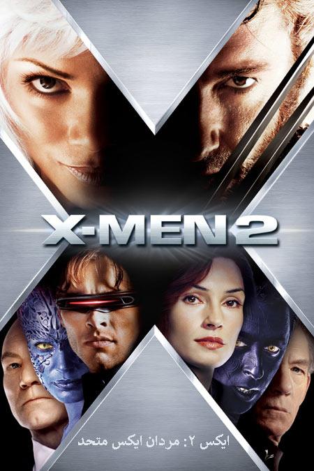 دانلود فیلم مردان ایکس 2 دوبله فارسی X2: X-Men United 2003