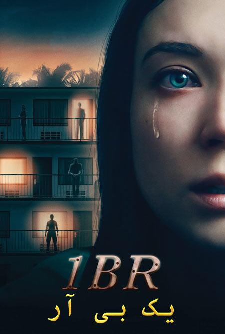 دانلود فیلم یک بی آر 1BR 2019