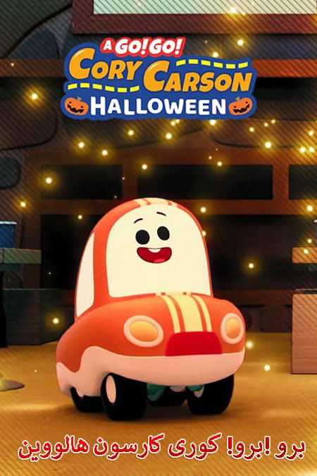 Carson Halloween